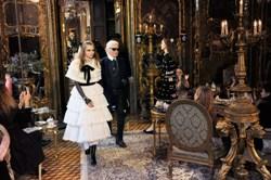 Chanel Metier 2015